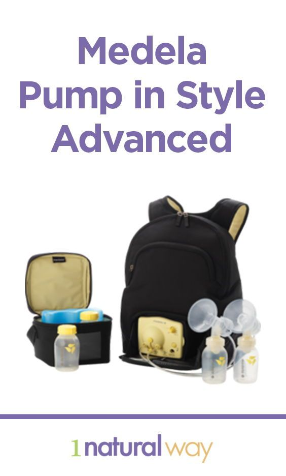 The Medela Pump In Style Advanced Comes In A Tote Or Backpack For