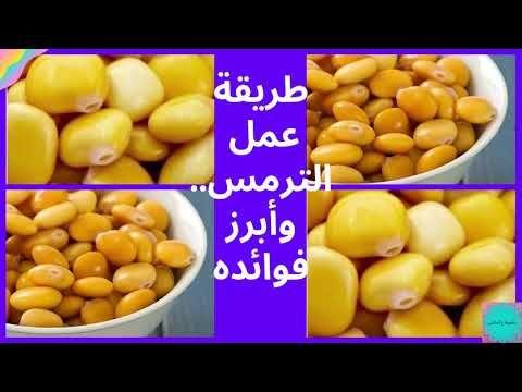 Pin By Aymansaed On التغذية الصحية