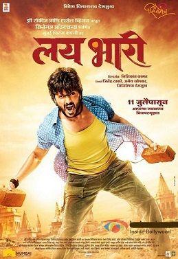 Lai Bhaari (2014) - South Indian Movies In Hindi