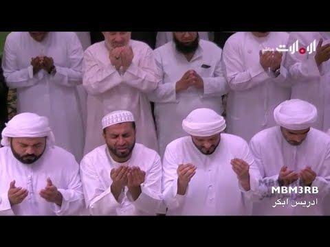 اخشع واطول دعاء يقشعر بدنك انهيار المصلين بالبكاء ادريس ابكر ليلة 27 رمضان 1439 Youtube Memes