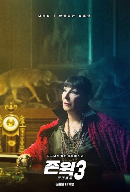 John Wick 3 Streaming Vf Film Complet Gratuit : streaming, complet, gratuit, REGARDER]™, Wick:, Chapter, Parabellum, STREAMING, GRATUIT, COMPLET, Français~[2019], Movies, Online,, Movies,, Watch