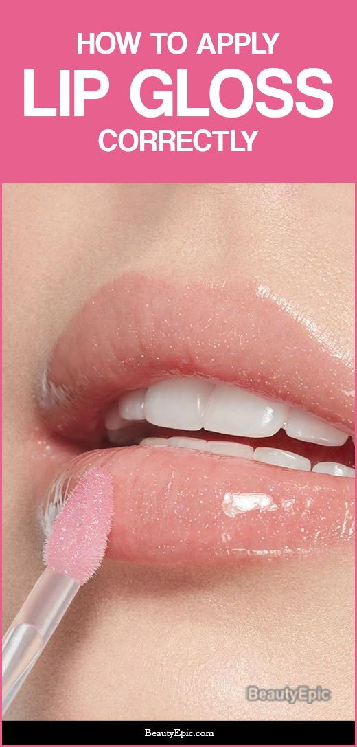 Many Girls Love Glossy And Shiny Lips And Lip Gloss Plays An