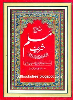 Free Download Hadith Books Sahih Muslaim In Urdu Pdf