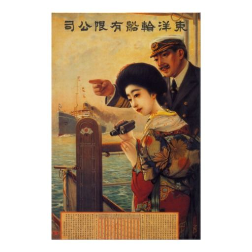 Oriental Steamship Co ~ Vintage Japanese Travel Ad Print