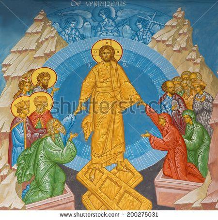 Iconos Ortodoxos Fotos, imágenes y retratos en stock | Shutterstock
