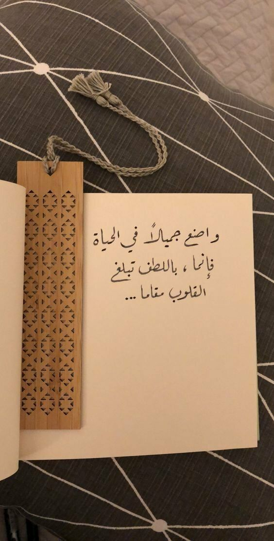اقتباسات حكم أقوال فيسبوك خلفيات كن لطيفا Love Quotes Wallpaper Pretty Quotes Quotes For Book Lovers