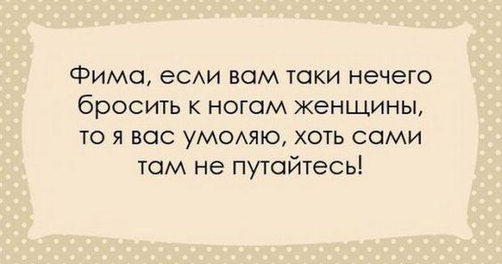 Чтоб я так жил, или 27 одесских анекдотов, которые не совсем и анекдоты (выпуск №9)