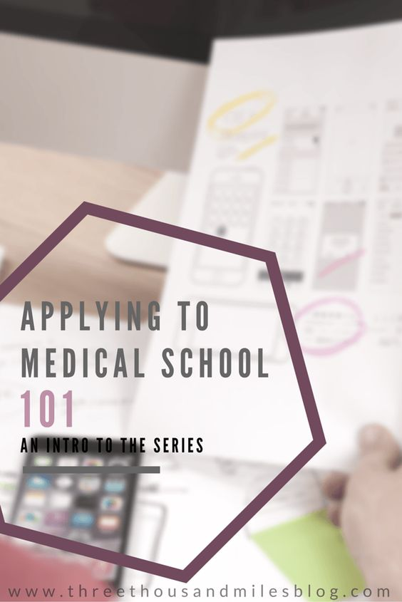 Applying to Med School 101: A continuing series to give #premed students tips and tricks for applying to medical school and how to navigate AMCAS