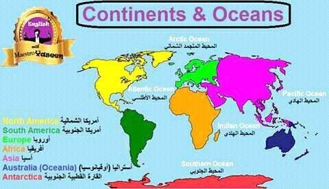 Learning Arabic Msa Fabienne Learning Arabic Continents And Oceans Learn Arabic Language