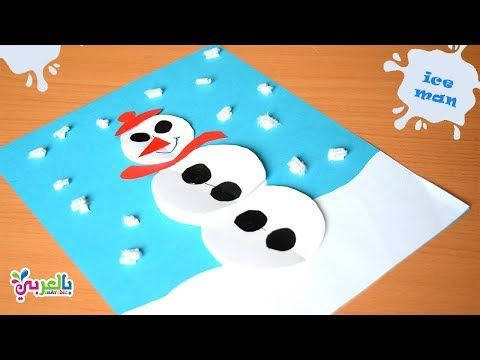Paper Snowman Craft Preschool How To Make Snowman With Paper And Cotton For Kids Kids Activites Winter Crafts Preschool Snowman Crafts Preschool Crafts