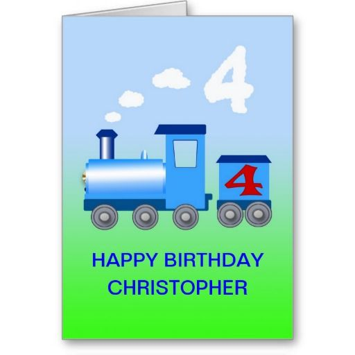 Add a name to a 4th birthday card