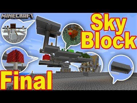 完結 Minecraft Skyblock Youtube 画像あり 景色 課題 梯子