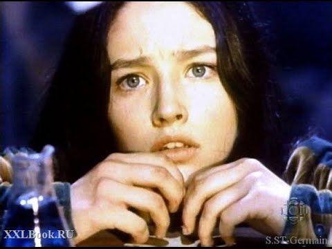 16 сентября  - День рождения Джульетты