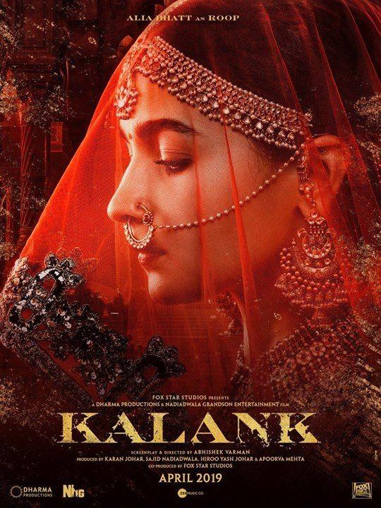 Aliabhatt As Roop Kalank Womenofkalank Abhishekvarman Karanjohar Follow Fillumdekho Com Alia Bhatt Bollywood Aalia Bhatt