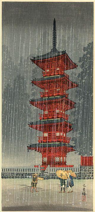 Geniales pinturas japonesas... esto es arte papá!