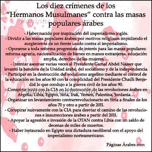 Los diez crímenes de los Hermanos Musulmanes contra las masas populares árabes paginasarabes: