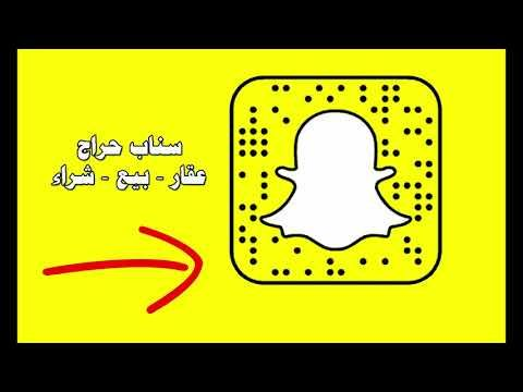 شاهد سناب حراج Snapchat Screenshot Gaming Logos Logos
