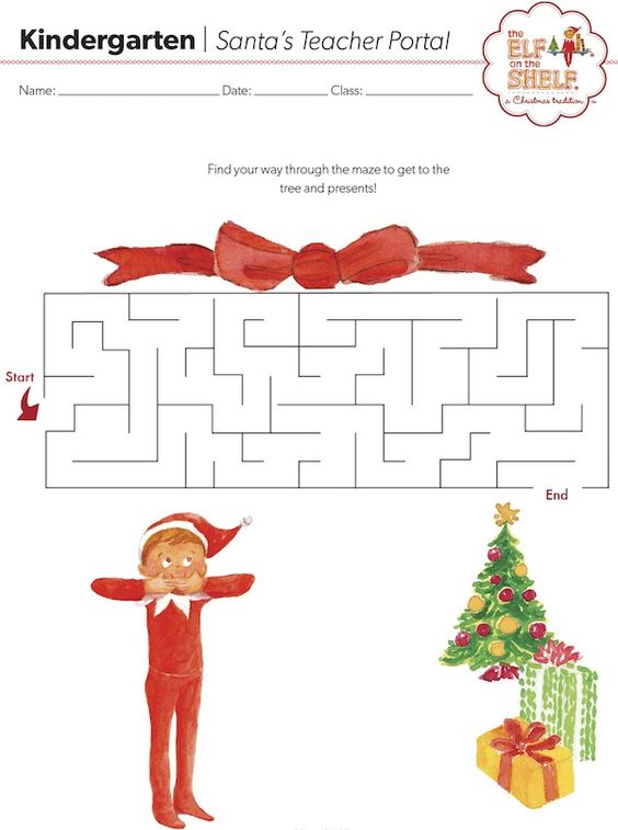 Free Christmas Printables Elfontheshelf maze