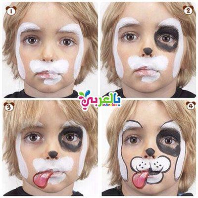 افكار لرسم الوجه للأطفال خطوة بخطوة تعليم رسم الوجه للاطفاال بالعربي نتعلم Face Painting Halloween Face Painting Easy Dog Face Paints
