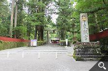 日光国立公園 鬼怒川温泉 鬼怒川パークホテルズ【公式サイト】