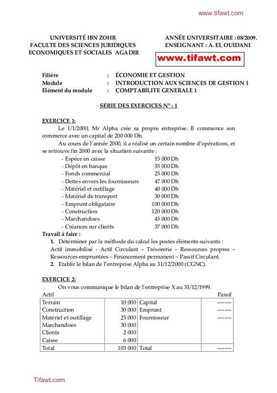 wwwtifawt UNIVERSITÉ IBN ZOHR FACULTE DES SCIENCES JURIDIQUES - athletic training resume