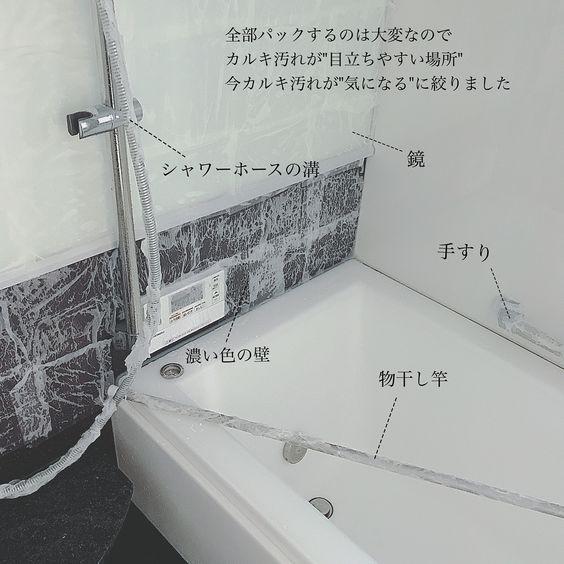大掃除6日目 換気設備 天井 壁が終わったら次は小さな空間から順番に