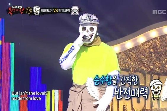 """Major League Baseball Player Surprises With Appearance On """"The King Of Mask Singer"""""""