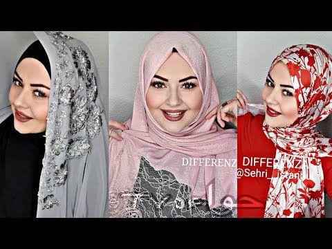 5 لفات حجاب 2020 للمدرسة و جامعة حتى العمل سهلة و انيقة Hijab 2020 Youtube Fashion Hijab