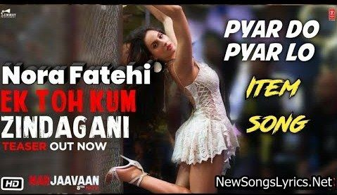 Pin On New Mp3 Song