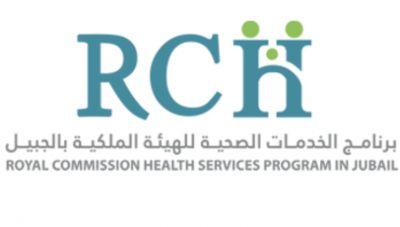 برنامج الخدمات الصحية للهيئة الملكية بالجبيل يعلن عن توفر 121 وظيفة شاغرة صحيفة وظائف الإلكترونية Tech Company Logos Company Logo Vimeo Logo