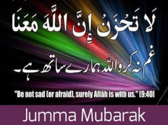 NICE JUMMA MUBARAK MESSAGE IN ENGLISH HINDI AND URDU