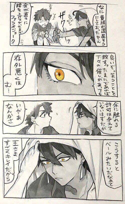 気まぐれ ロマンティック アニメ