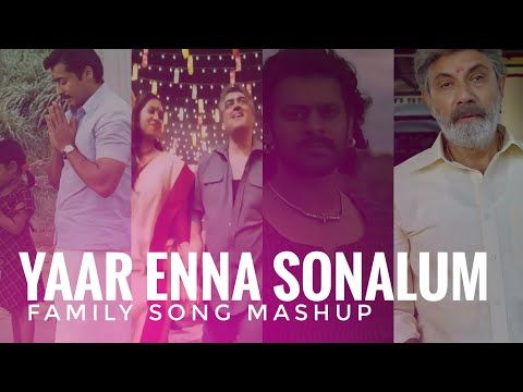 Yara Enna Sonalum Family Whatsapp Status Tamil Lovely Perumal Youtube In 2020 Love Quotes For Whatsapp Love Failure Whatsapp Status For Girls