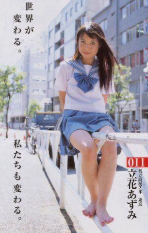 Pin De Kanival One En Stickers Chicas Kawaii Chicas Japonesas