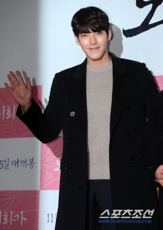 Kim Woo Bin | The Sound of a Flower (Dorihwaga) VIP Premiere