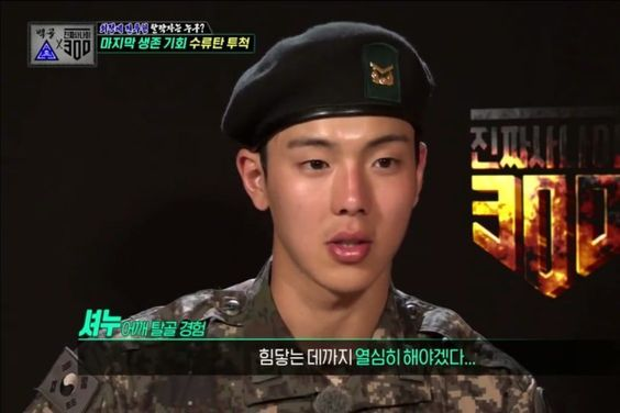 "MONSTA X's Shownu Displays Determination In Spite Of Previous Injury In Evaluation On ""Real Men 300"""
