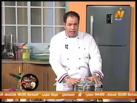 كمونية اللحم اكلات مصرية قديمة Youtube Chef Jackets Fashion Jackets