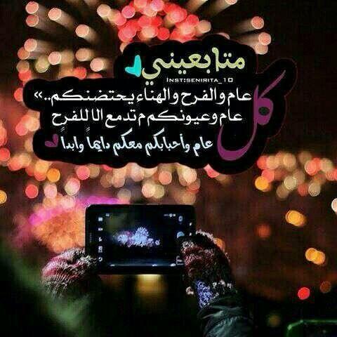 Pin By Pretty Na On بطاقات Happy Eid Ramadan Allah Islam