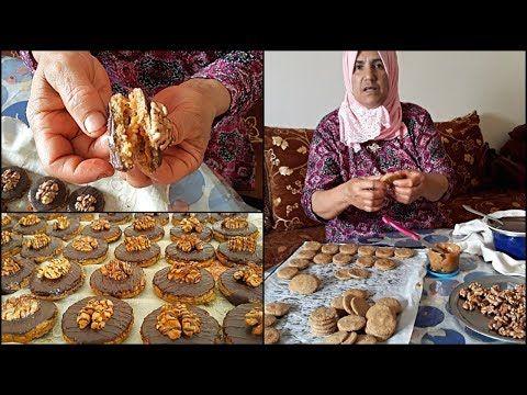 حلوة 100 كركاع من حلويات العيد 2019 من إعداد الحاجة الروكي Youtube Biscuits Cake Desserts