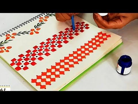 How To Make Hand Painted Border Designs Sarees Blouses Border Designs Fabric Borders Designs Y Saree Painting Designs Hand Painted Sarees Border Design
