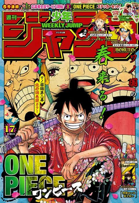 Weekly Shonen Jump Issue 17 2019 Manga Magazine Shonen Jump 2019 Otome Direct Sales Manga Covers One Piece Manga Anime Wall Art
