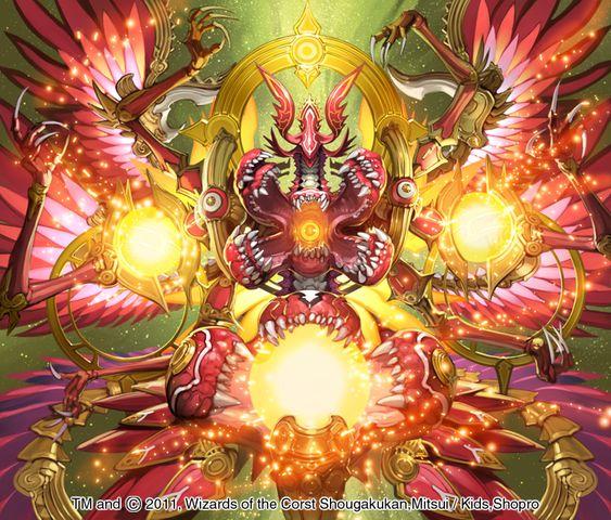 「デュエルマスターズ「シャチホコ・GOLDEN・ドラゴン」」/「タカヤマトシアキ@ティア展26」の漫画 [pixiv]