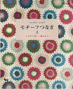 ZZ - Crochet Motiv - Alejandra L.R - Picasa Web Albums