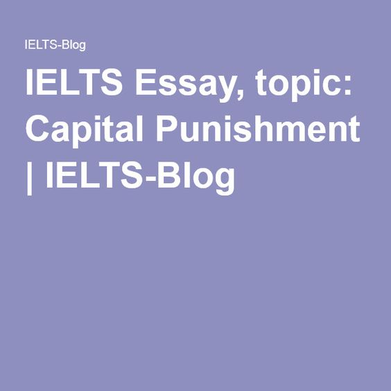 Essays on capital punishment