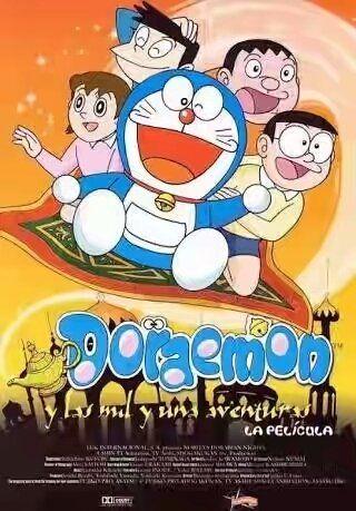 Phim Những cuộc phiêu lưu của Doraemon và Nobita