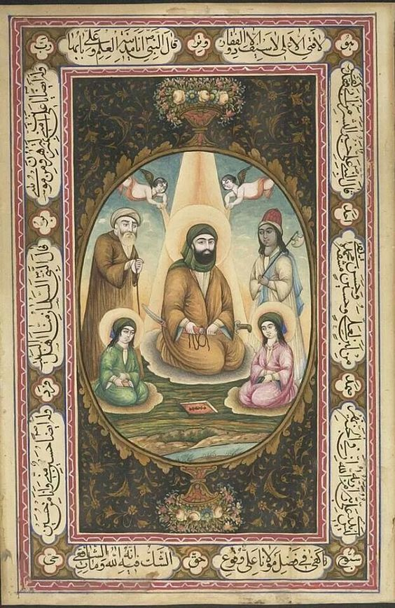 Imam 'Ali with Hasan and Husayn. Painting from Persia, Qajar period (19th century). Made with opaque water colour and gold on paper.