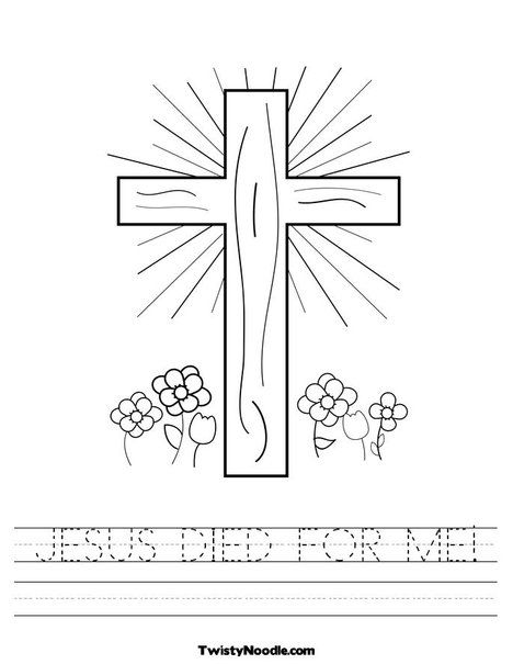Cross with Flowers Worksheet from