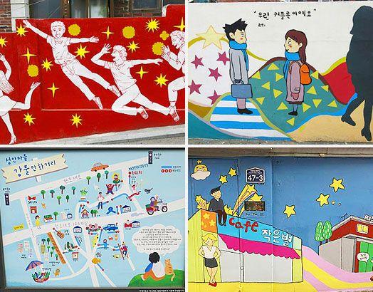 韓國著名壁畫街(上) | 韓國觀光公社. Seoul, Korea. By Kang Full.