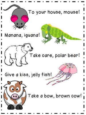 FREE Fun Farewells - post these by your back door so your students have a choice of how to say goodbye each day!