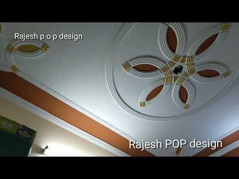 Rajesh Pop Design Subscribe Jarur Kare Live Share Kare Youtube Pop Design Pop Design For Hall Simple Ceiling Design